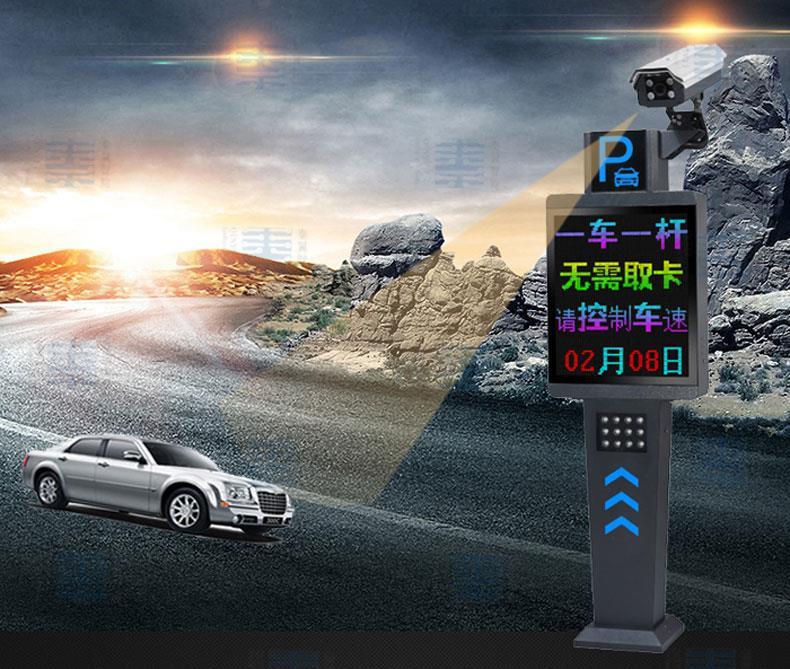 车牌自动识别系统一体机